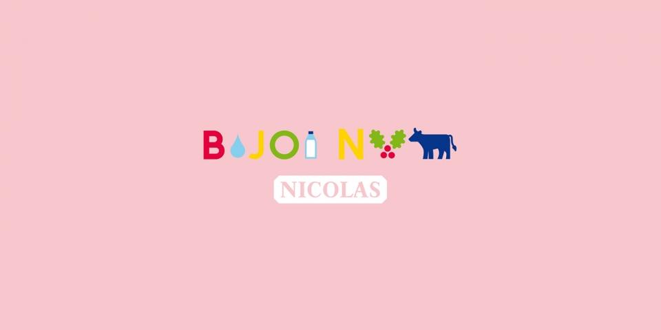 Beaujolais Nicolas